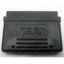 Терминатор SCSI Ultra3 160 LVD/SE 68F (Евпатория)