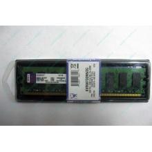 Модуль оперативной памяти 2048Mb DDR2 Kingston KVR667D2N5/2G pc-5300 (Евпатория)