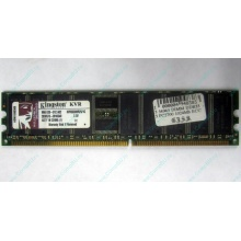 Серверная память 1Gb DDR Kingston в Евпатории, 1024Mb DDR1 ECC pc-2700 CL 2.5 Kingston (Евпатория)