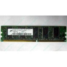 Серверная память 128Mb DDR ECC Kingmax pc2100 266MHz в Евпатории, память для сервера 128 Mb DDR1 ECC pc-2100 266 MHz (Евпатория)