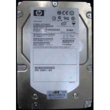 HP 454228-001 146Gb 15k SAS HDD (Евпатория)