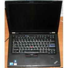 "Ноутбук Lenovo Thinkpad T400S 2815-RG9 (Intel Core 2 Duo SP9400 (2x2.4Ghz) /2048Mb DDR3 /no HDD! /14.1"" TFT 1440x900) - Евпатория"
