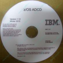 z/OS ADCD 5799-HHC в Евпатории, zOS Application Developers Controlled Distributions 5799HHC (Евпатория)