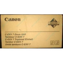 Фотобарабан Canon C-EXV 7 Drum Unit (Евпатория)