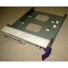 Салазки RID014020 для SCSI HDD (Евпатория)