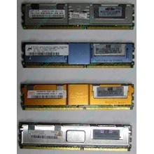 Серверная память HP 398706-051 (416471-001) 1024Mb (1Gb) DDR2 ECC FB (Евпатория)