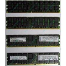 IBM 73P2871 73P2867 2Gb (2048Mb) DDR2 ECC Reg memory (Евпатория)