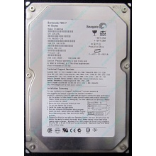 Жесткий диск 40Gb Seagate Barracuda 7200.7 ST340014A IDE (Евпатория)