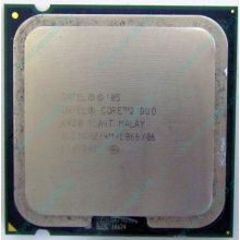 Процессор Intel Core 2 Duo E6420 (2x2.13GHz /4Mb /1066MHz) SLA4T socket 775 (Евпатория)