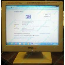 "POS-монитор 8.4"" TFT OTEK OT84NA (Евпатория)"