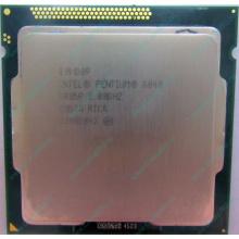 Процессор Intel Pentium G840 (2x2.8GHz) SR05P socket 1155 (Евпатория)