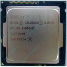 Процессор Intel Celeron G1840 (2x2.8GHz /L3 2048kb) SR1VK s.1150 (Евпатория)