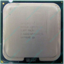 Процессор Б/У Intel Core 2 Duo E8200 (2x2.67GHz /6Mb /1333MHz) SLAPP socket 775 (Евпатория)