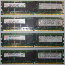 IBM OPT:30R5145 FRU:41Y2857 4Gb (4096Mb) DDR2 ECC Reg memory (Евпатория)
