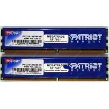 Память 1Gb (2x512Mb) DDR2 Patriot PSD251253381H pc4200 533MHz (Евпатория)