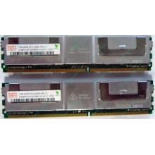 Серверная память 1024Mb (1Gb) DDR2 ECC FB Hynix PC2-5300F (Евпатория)