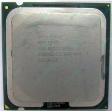 Процессор Intel Pentium-4 630 (3.0GHz /2Mb /800MHz /HT) SL7Z9 s.775 (Евпатория)