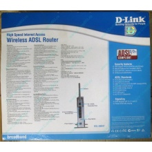 WiFi ADSL2+ роутер D-link DSL-G604T в Евпатории, Wi-Fi ADSL2+ маршрутизатор Dlink DSL-G604T (Евпатория)