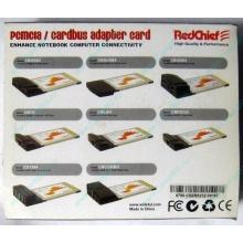 Serial RS232 (2 COM-port) PCMCIA адаптер Byterunner CB2RS232 (Евпатория)